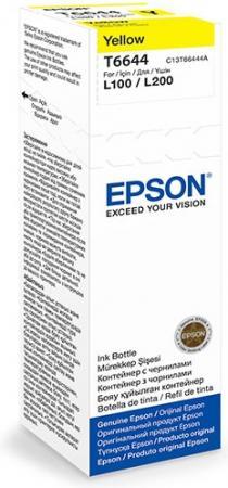 Чернила EPSON T66444A для L100/L200 желтый 70 мл
