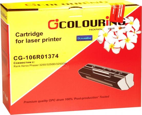 Картридж совместимый Colouring 106R01374 для Rank Xerox