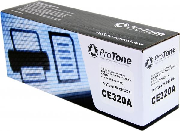 Картридж HP CE320A черный совместимый ProTone