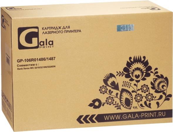 Картридж совместимый GalaPrint 106R01486/1487 для Rank Xerox
