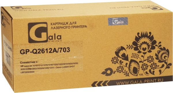 Картридж совместимый Gala Grand Q2612A/703 для HP