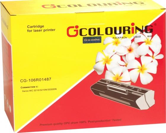 Картридж совместимый Colouring 106R01486/1487 для Rank Xerox