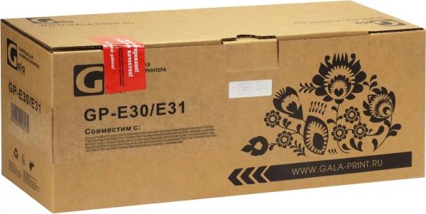 Картридж совместимый GalaPrint E30/E31 для Canon разборный