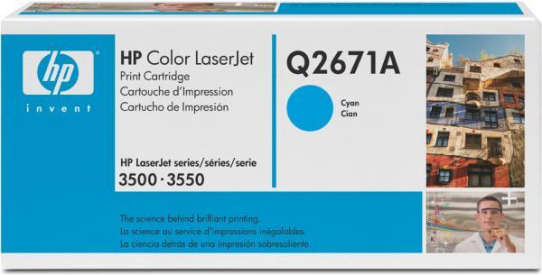 Картридж HP Q2671А голубой оригинальный
