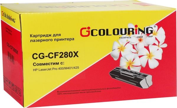 Картридж совместимый Colouring CF280X для HP