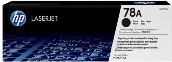 Картридж HP CE278AF двойная упаковка оригинальный