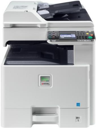 МФУ Kyocera FS-C8520MFP