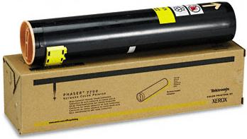 Картридж XEROX 016194600 желтый оригинальный
