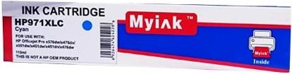 Картридж совместимый MyInk CN626AE синий для HP