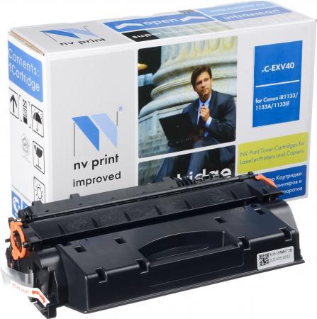 Тонер-картридж совместимый NV Print C-EXV40 для CANON