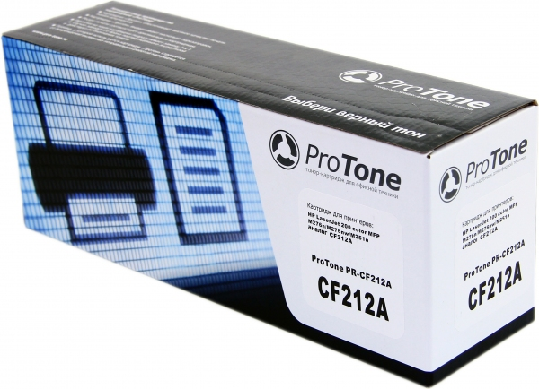 Картридж HP CF212A желтый совместимый ProTone