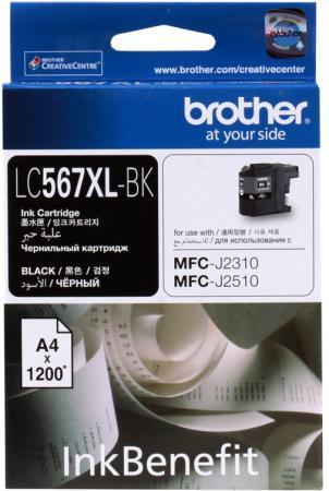 Картридж Brother LC567XLBK черный оригинальный