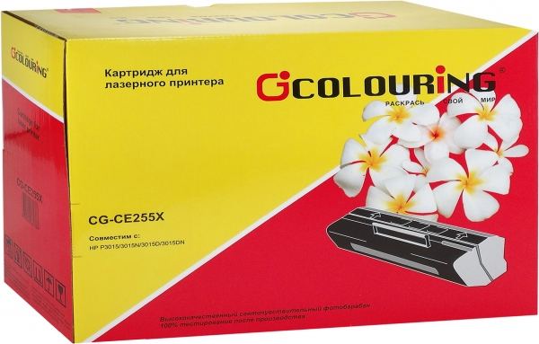 Картридж совместимый Colouring CE255X/724H для HP и Canon