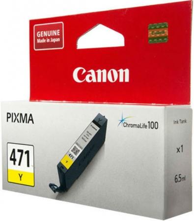 Картридж Canon CLI-471 Y оригинальный желтый