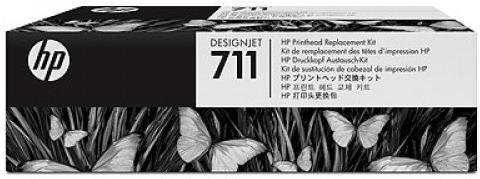 Комплект замены печатающей головки HP 711 (Printhead Replacement Kit)