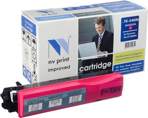 Картридж Kyocera TK-540M пурпурный совместимый NV Print для Kyocera FS-C5100DN