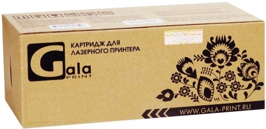 Картридж совместимый GalaPrint CC532A/718 для HP и Canon желтый