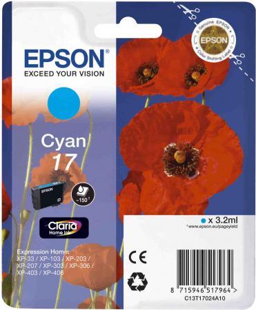 Картридж EPSON C13T17024A10 голубой оригинальный