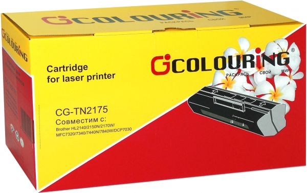 Картридж совместимый Colouring TN-2175 для Brother