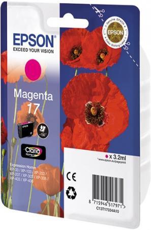 Картридж EPSON C13T17034A10 пурпурный оригинальный