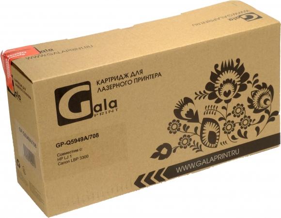 Картридж совместимый GalaPrint Q5949A/708 для HP и Canon