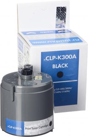 Тонер-картридж совместимый NV Print CLP-K300A черный для Samsung