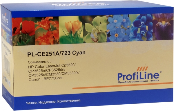 Картридж совместимый ProfiLine CE251A/723 Cyan для HP