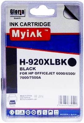 Картридж совместимый MyInk CD975A черный для HP
