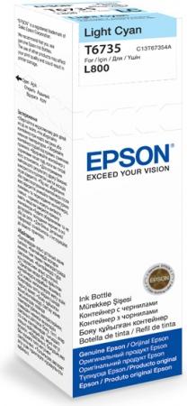 Картридж Epson C13T67354A голубой оригинальный
