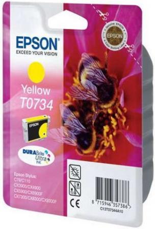 Картридж EPSON T07344A желтый совместимый LOMOND