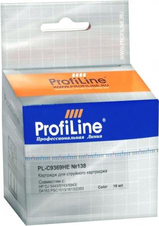 Картридж совместимый ProfiLine C9369HE №138 для HP Color