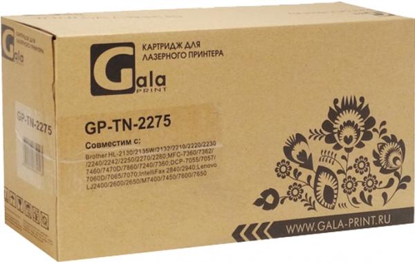 Картридж совместимый GalaPrint TN-2275 для Brother