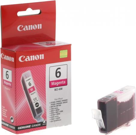 Картридж CANON BCI-6M пурпурный оригинальный
