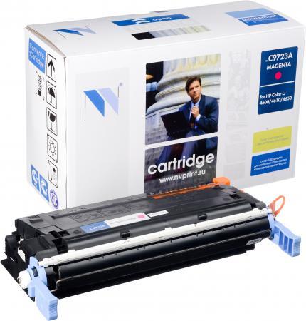Картридж совместимый NV Print C9723A пурпурный для HP