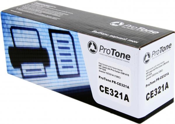 Картридж HP CE321A голубой совместимый ProTone