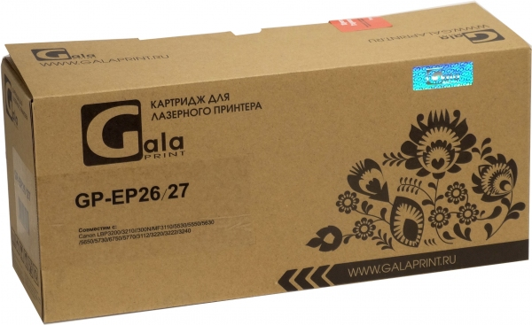 Картридж совместимый GalaPrint EP-26/27 для Canon