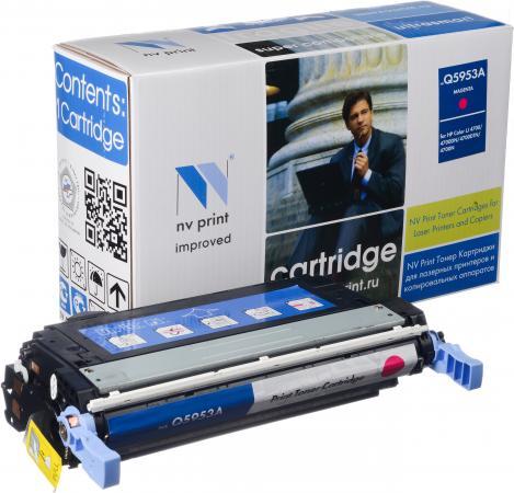 Картридж HP Q5953A пурпурный совместимый NV Print