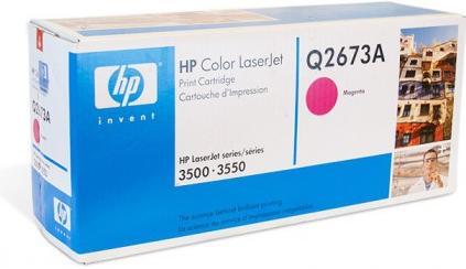 Картридж HP Q2673A пурпурный оригинальный