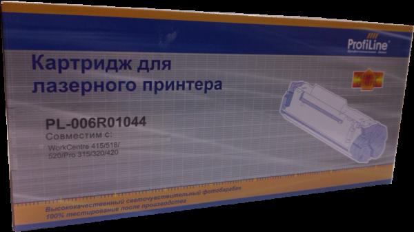 Картридж совместимый ProfiLine 006R01044 для Xerox