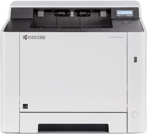 Принтер лазерный Kyocera P5021cdw