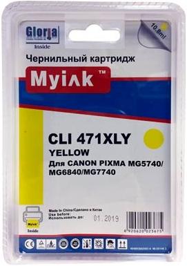 Картридж совместимый MyInk CLI-471XLY желтый для Canon