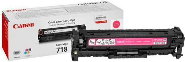 Картридж Canon Cartridge 718M пурпурный совместимый UNITON Eco