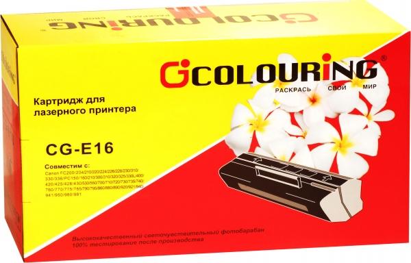 Картридж совместимый Colouring E16 для Canon разборный