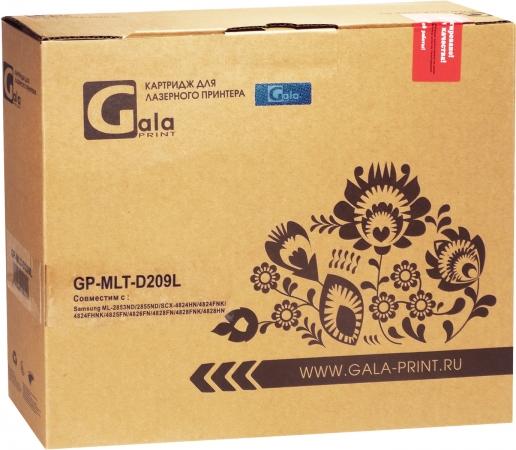 Картридж совместимый GalaPrint MLT-D209L для Samsung