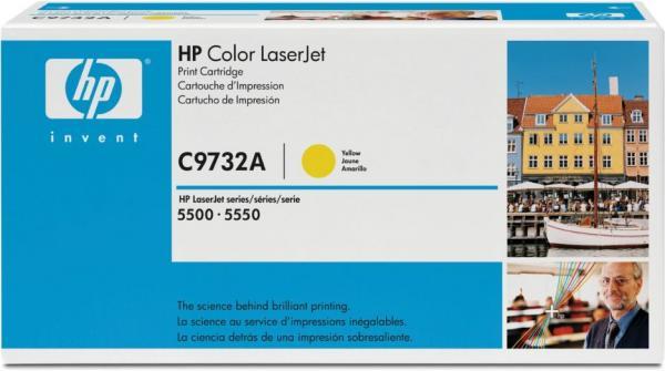 Картридж HP C9732A желтый оригинальный