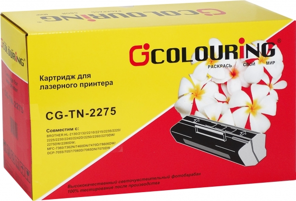 Картридж совместимый Colouring TN-2275 для Brother