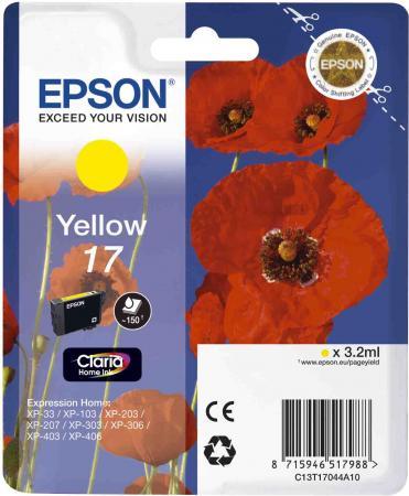 Картридж EPSON C13T17044A10 желтый оригинальный