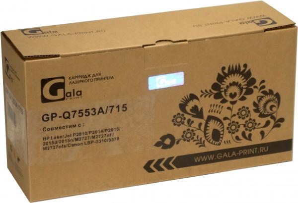 Картридж совместимый GalaPrint Q7553A/715 для HP и Canon