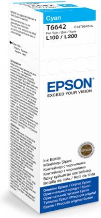 Картридж EPSON T6642 (C13T66424A) голубой оригинальный