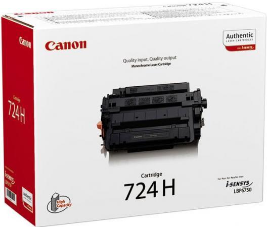 Картридж Canon 724H совместимый NV Print